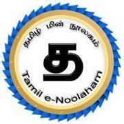 Noolaham