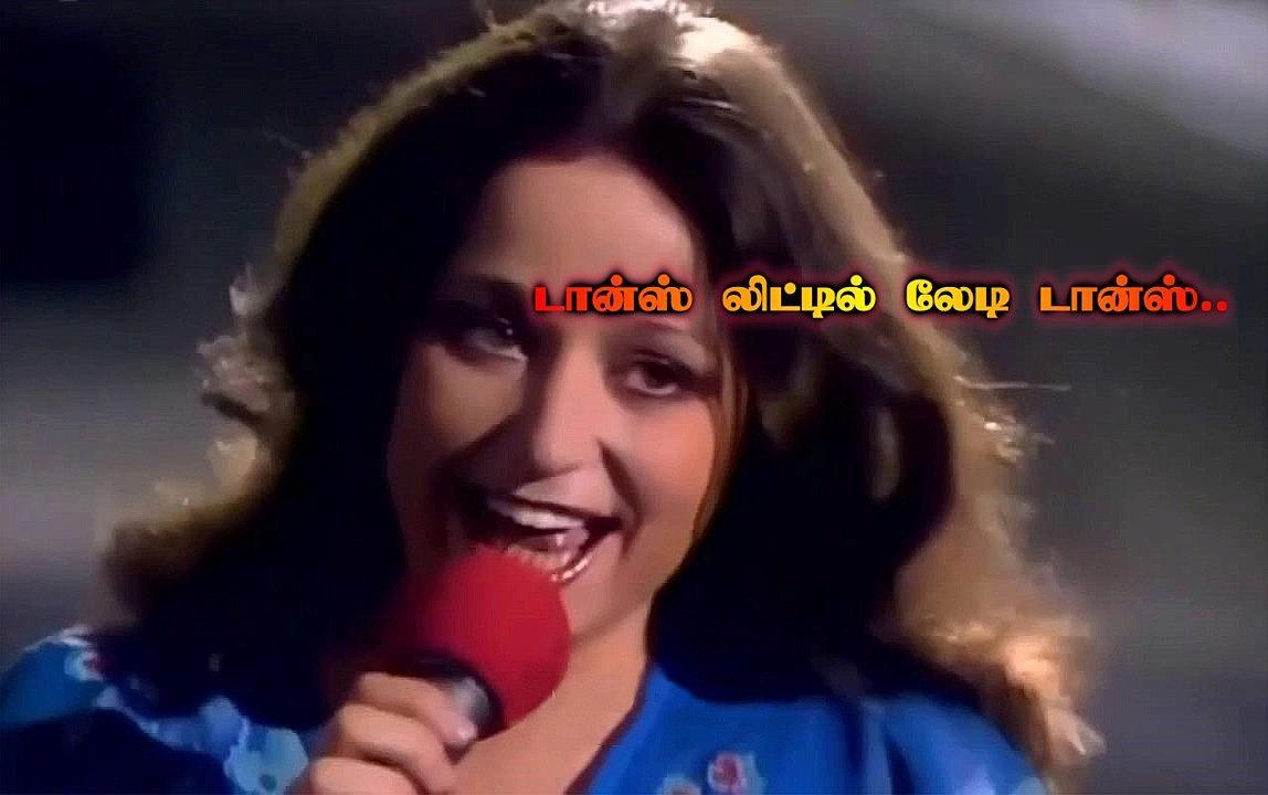 பழைய நினைப்புடா பேராண்டி..!